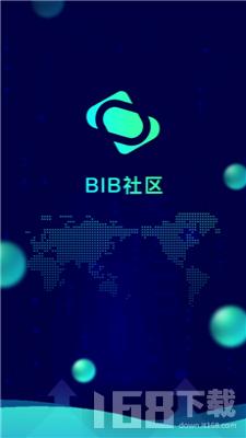 BIB社区