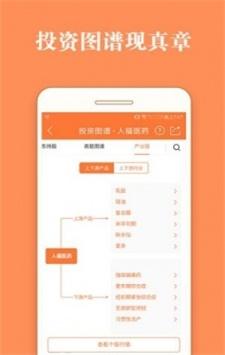 香港赛本地位表+资料