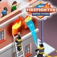 放置消防员