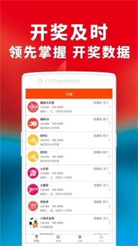 香港八马网三期必开一期