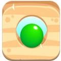 挖掘球球3D