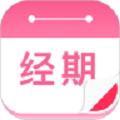 番茄月经计算器app免费版 v1.0.1