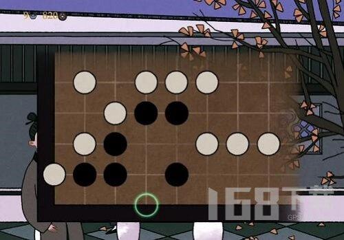 古镜记围棋怎么通关 古镜记围棋通关攻略