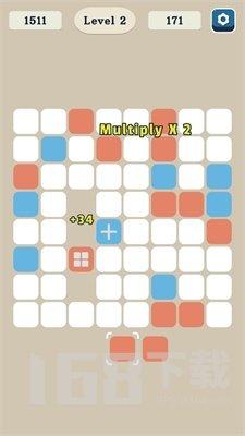 方块染色消除