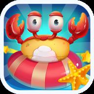 欢海大闸蟹