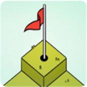 高尔夫巅峰赛
