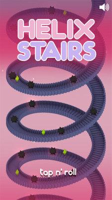 楼梯转转转