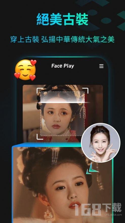 FacePlayAI换脸