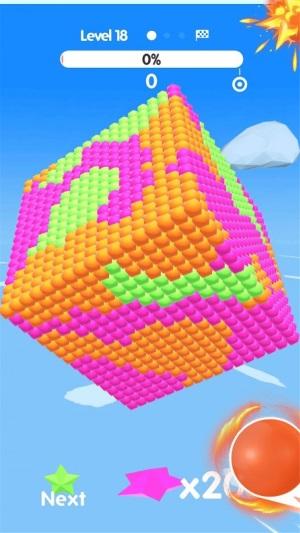彩色几何球