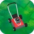 草坪护理3D