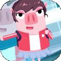 猪猪公寓养殖网