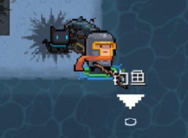 元气骑士深海激光鱼如何去获取 元气骑士深海激光鱼获取方式