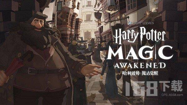 哈利波特魔法觉醒ios和安卓能一起玩吗 苹果和安卓数据互通吗