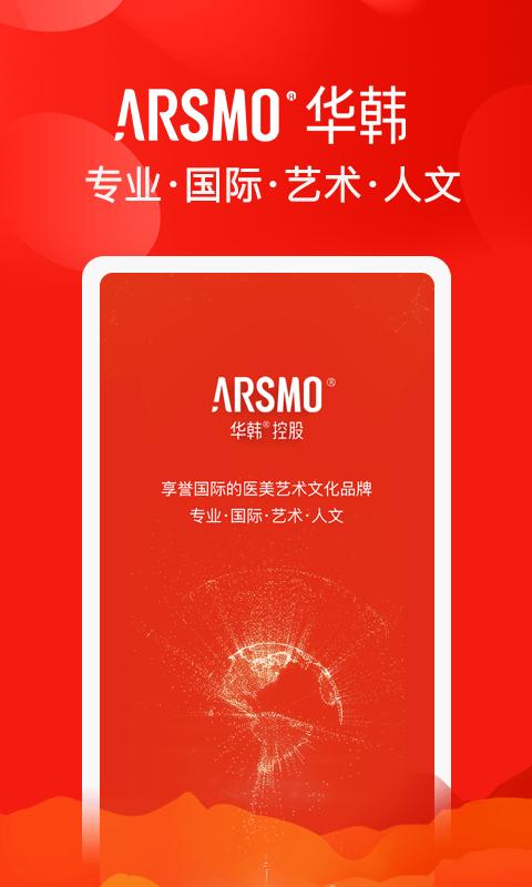 ARSMO