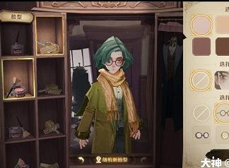 哈利波特魔法觉醒男巫师怎么去捏脸 男巫师隐藏捏脸攻略