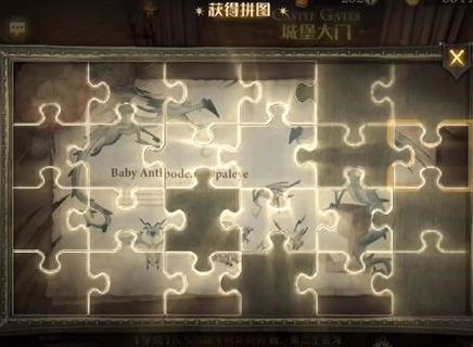 哈利波特魔法觉醒拼图寻宝第七天线索有什么 拼图寻宝第七天攻略介绍